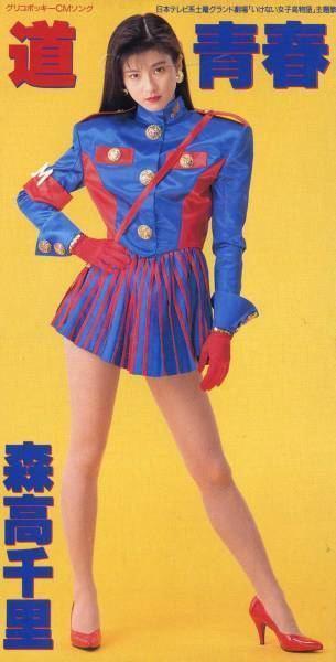 Chisato Moritaka Chisato Moritaka singer jpop