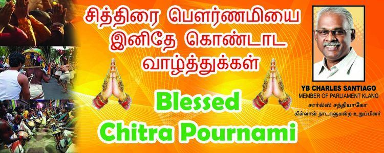Chitra Pournami (festival) Charles Santiago Blessed Chitra Pournami 2012