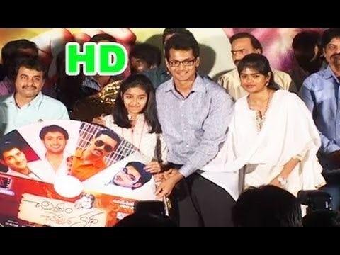 Chitram Cheppina Katha Chitram Cheppina Katha Uday Kirans Last Movie Audio Launch