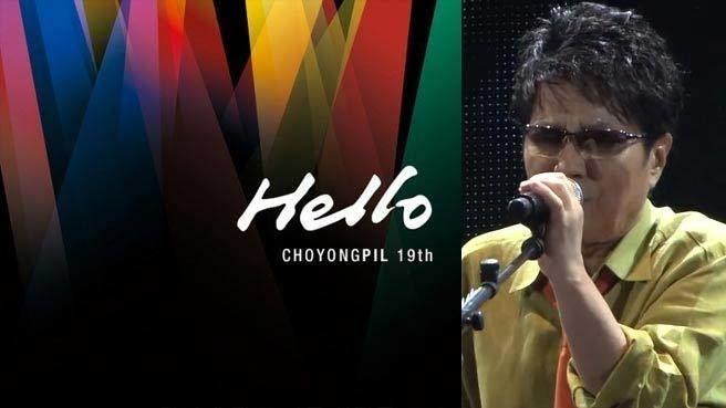 Cho Yong-pil Cho Yong Pil Kicks Psy Off the Music Charts Mwave