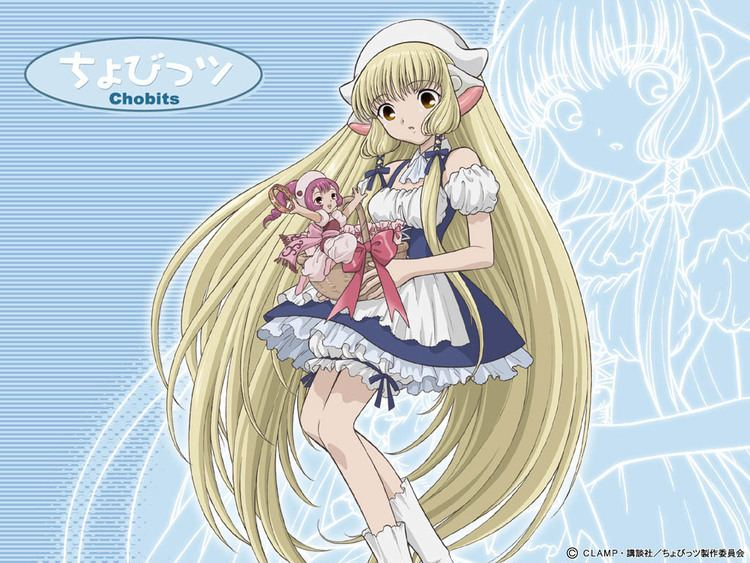 Chobits KrisZ on Anime Manga Cosplay and Video Games The Foresight of