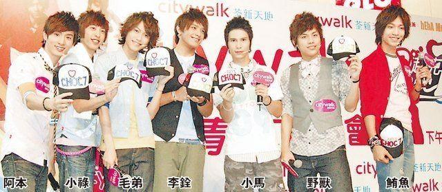 Choc7 Crunchyroll Mo Fan Qi Bang Group Info