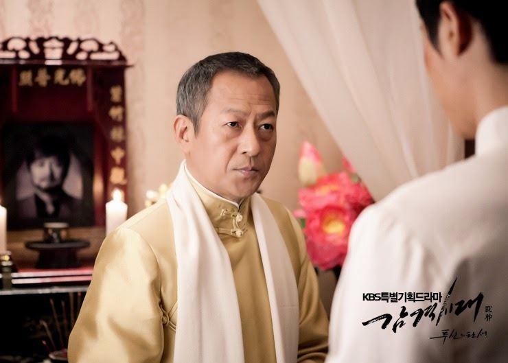 Choi Il-hwa Choi Ilhwa KDrama Asiachan KPOP Image Board