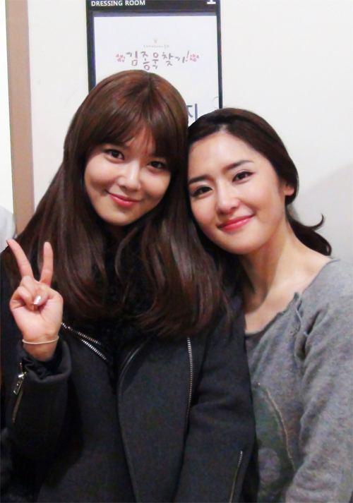 Choi Soo-jin Tag allkpop