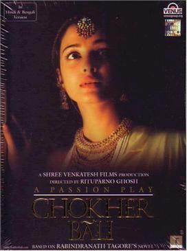 Chokher Bali (film) httpsuploadwikimediaorgwikipediaen779Cho