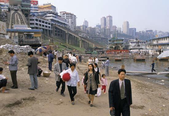 Chongqing China Britannicacom