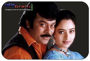 Choodalani Vundi Telugu Cinema Photo Gallery Choodalani Vundi Chiranjeevi Anjala