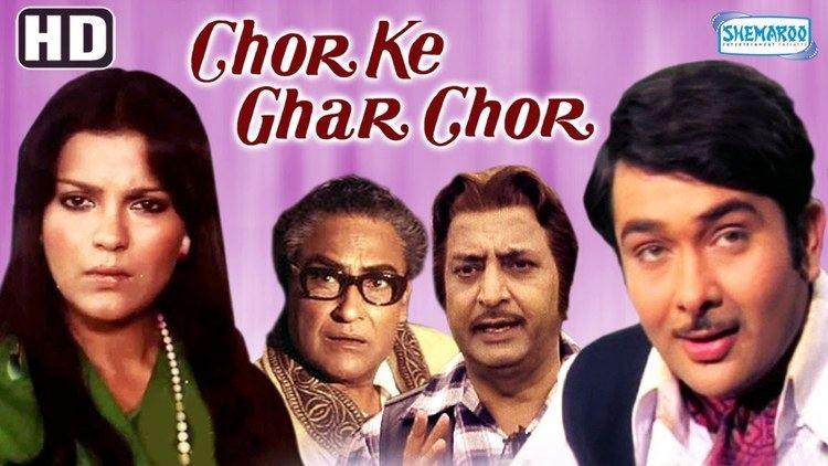 Chor Ke Ghar Chor HD Randhir Kapoor Zeenat Aman Pran Hindi