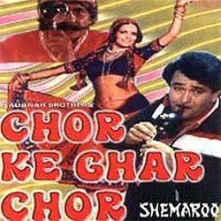 Buy CHOR KE GHAR CHOR DVD online
