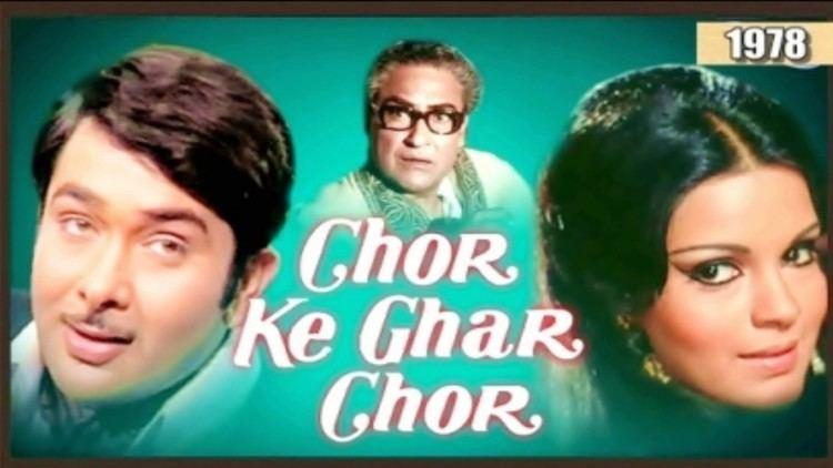 Gali Gali Mein Ghus KarMahendra KapoorManna Dey Chor Ke Ghar Chor