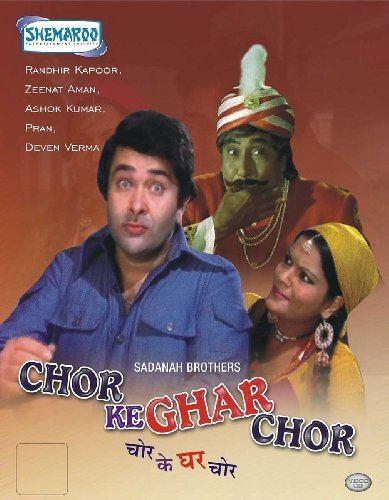 Amazonin Buy Chor Ke Ghar Chor DVD Bluray Online at Best Prices