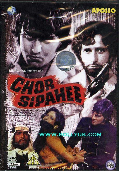 Chor Sipahee 1977 APOLLO DVD