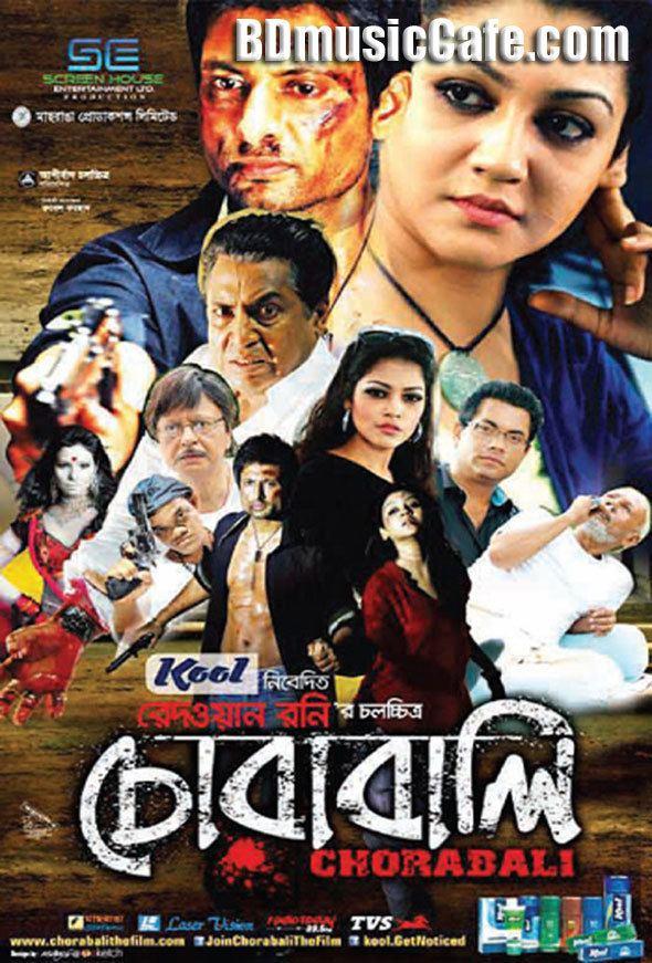 Chorabali Chorabali Full Movie 400MB MKV Download BD Music Cafe