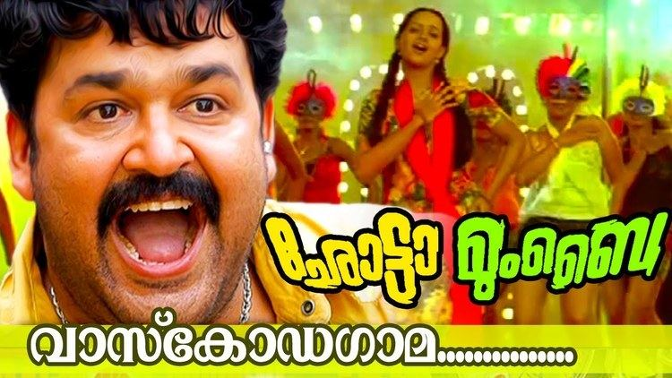 Chotta Mumbai Vaskoda Gama Chotta Mumbai HD Malayalam Movie Song