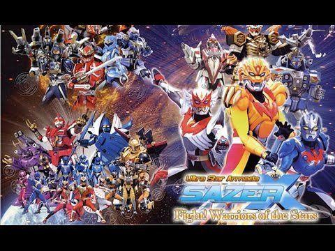 Chousei Kantai Sazer-X the Movie: Fight! Star Warriors movie scenes Sazer X the Movie