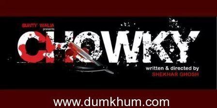 Chowky (film) dumkhumcomwpcontentuploads201407ChowkyPost