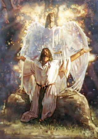 Christian art Cosmic Christ Mystical Christian Art