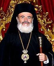 Christodoulos of Athens httpsuploadwikimediaorgwikipediacommons11