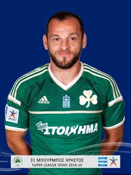 Christos Bourbos CHRISTOS BOURBOS PANATHINAIKOS FC Super League Greece
