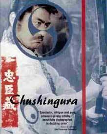 Chūshingura: Hana no Maki, Yuki no Maki wwwweirdwildrealmcomfilmimageschushingura1962jpg