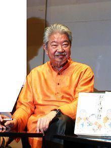 Chua Lam httpsuploadwikimediaorgwikipediacommonsthu