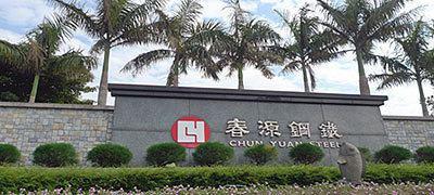 Chun Yuan Steel wwwcyscocomtwimageslongtangjpg