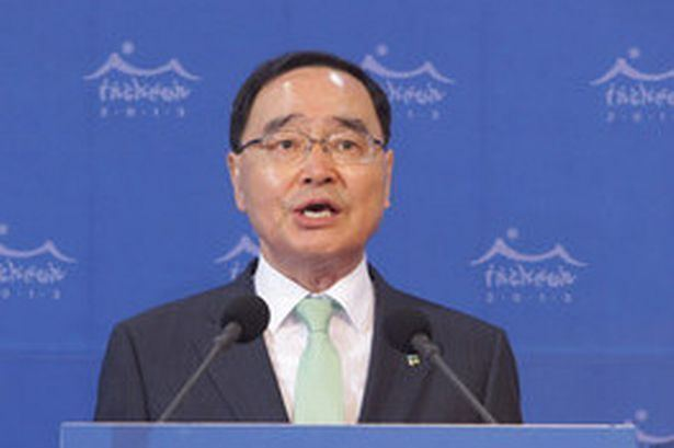 Chung Hong-won South Korea ferry disaster Prime Minister resigns over