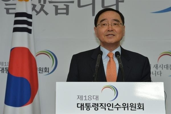 Chung Hong-won Prime Minister resigns South Korea ship sinking laInfoes