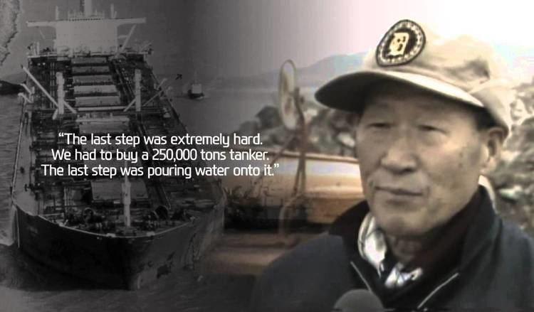 Chung Ju-yung Asan Chung Juyung who turned crisis into opportunity YouTube