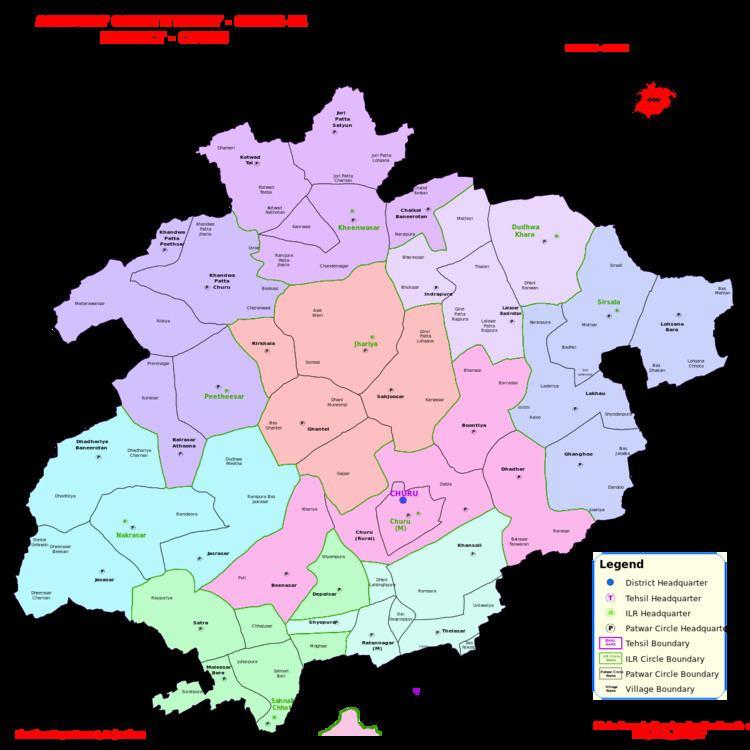Churu (Rajasthan Assembly constituency)