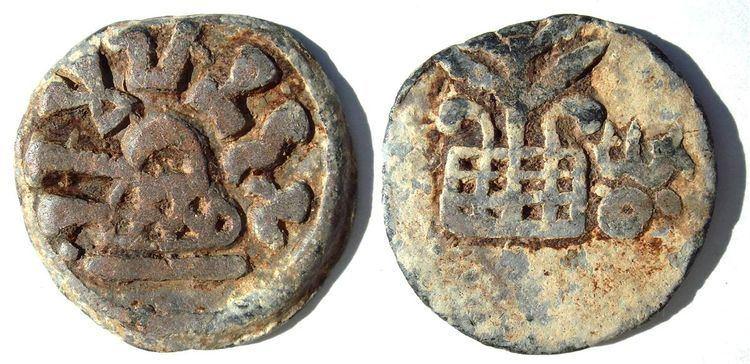 Chutu dynasty