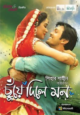 Chuye Dile Mon movie poster