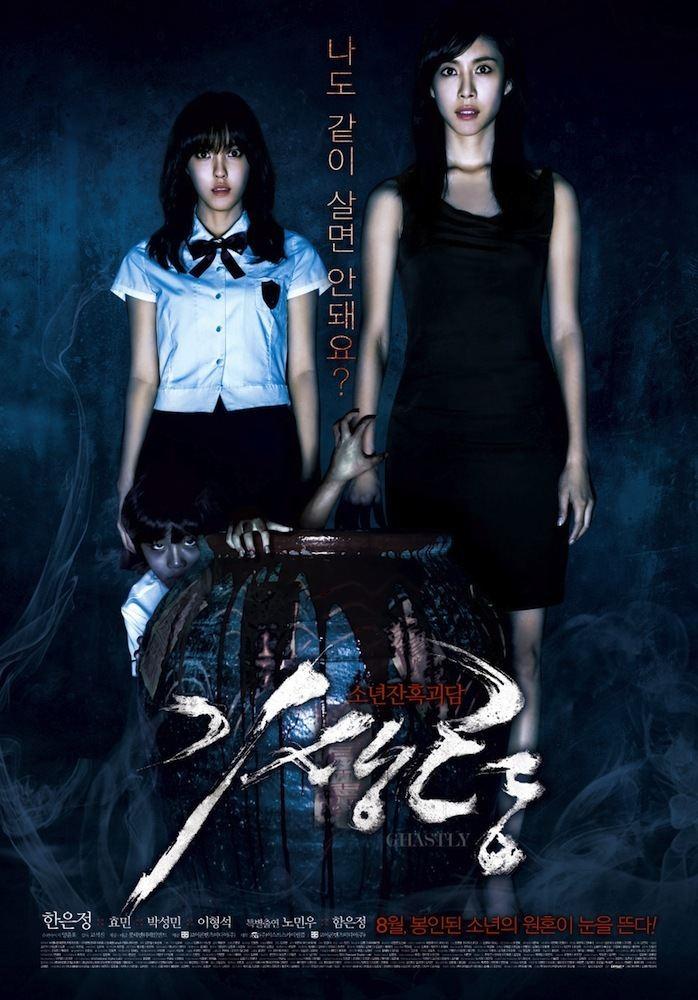 Cinderella (2006 film) Cinema classics on DVD Cinderella 2006 The Doll Master 2004