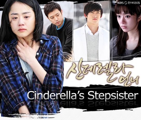 Cinderella's Sister Official Site of Korea Tourism Org Cinderella39s Stepsister