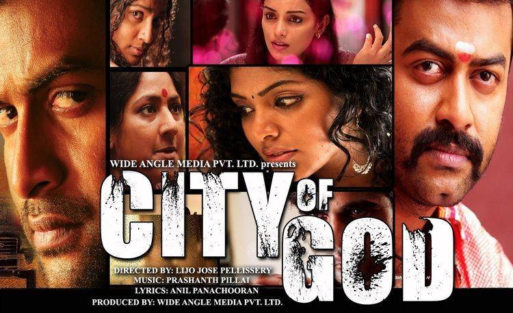 City of God (2011 film) City of God HD Movie Promo Hindi Movie Trailer Prithviraj