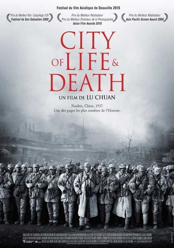 City of Life and Death City of Life and Death Film Review Tiny Mix Tapes