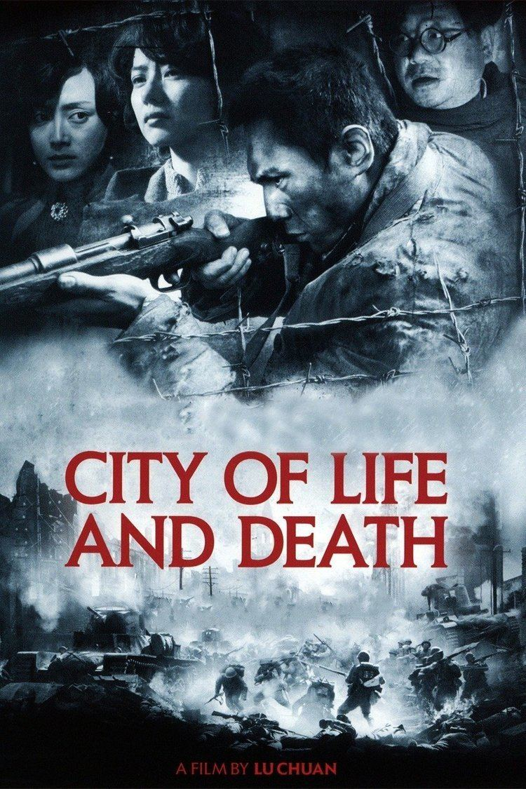 City of Life and Death wwwgstaticcomtvthumbmovieposters8030779p803