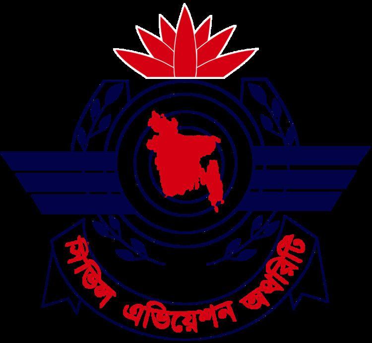 Civil Aviation Authority, Bangladesh