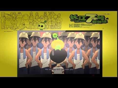 CJ7: The Cartoon CJ7 the cartoon 2010 full YouTube