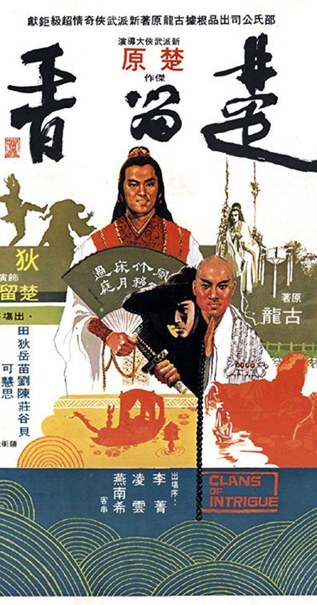Clans of Intrigue Chu Liu Xiang 1977 IMDb
