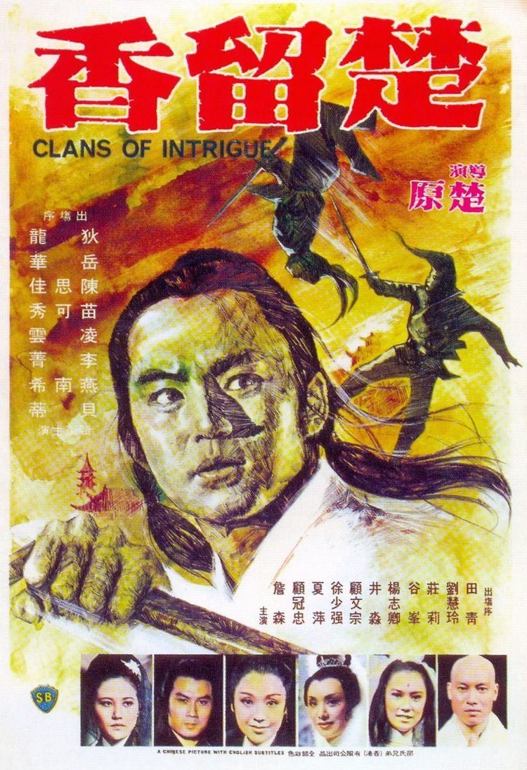 Clans of Intrigue Clans Of Intrigue 1977 movie poster Movie Posters Asia