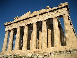 Classical antiquity Classical antiquity Wikipedia