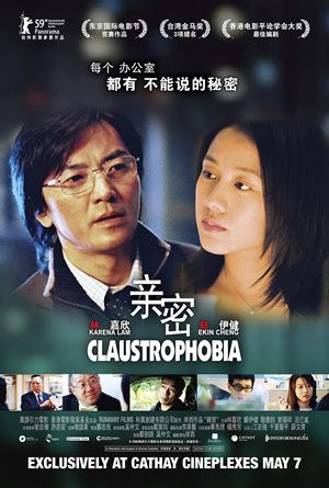 Claustrophobia (2008 film) wwwmoviexclusivecomreviewclaustrophobiaposterjpg