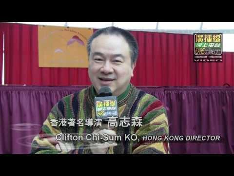 Clifton Ko Popular Videos Clifton Ko Film director YouTube
