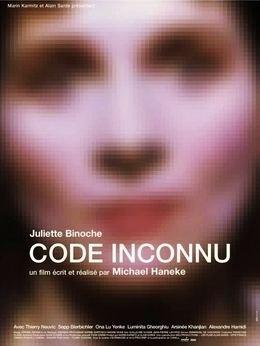 Code Unknown Code Unknown Wikipedia