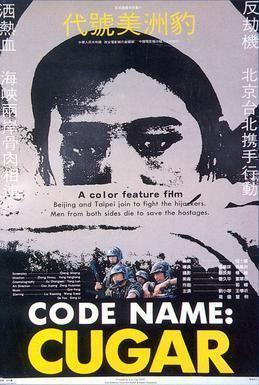 Codename Cougar Codename Cougar Wikipedia