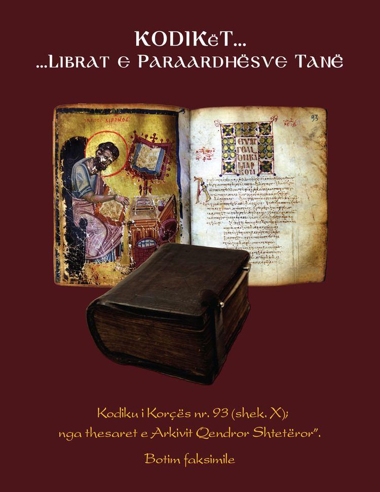 Codex Beratinus albanianbiblesocietycomwpcontentuploads20120