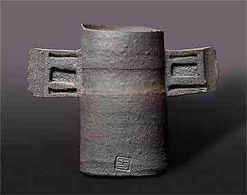 Colin Pearson (potter) Pearson winged vase