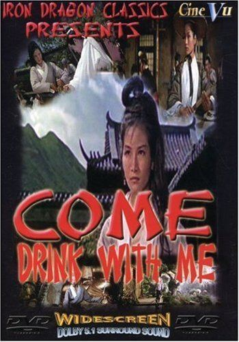 Come Drink with Me Amazoncom Come Drink With Me Pei Pei Cheng Various Movies TV