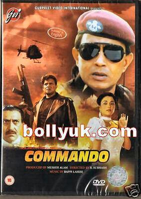 Commando 1988 GVI DVD